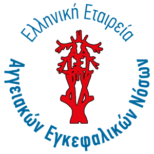 9th Hellenic (Greek) National Stroke Conference